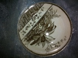 "ANTIQUE-AESTHETIC-TRANSFER-GW-TURNER- 7"" (2 AVAIL) $69.99 MULTICOLOR"